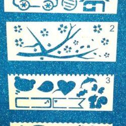 sablon-lapok-nyolc-darabos-hobbykreativ